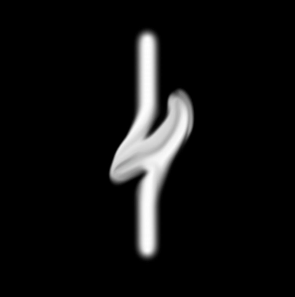 Искажение линии с помощью инструмента Палец в Фотошопе