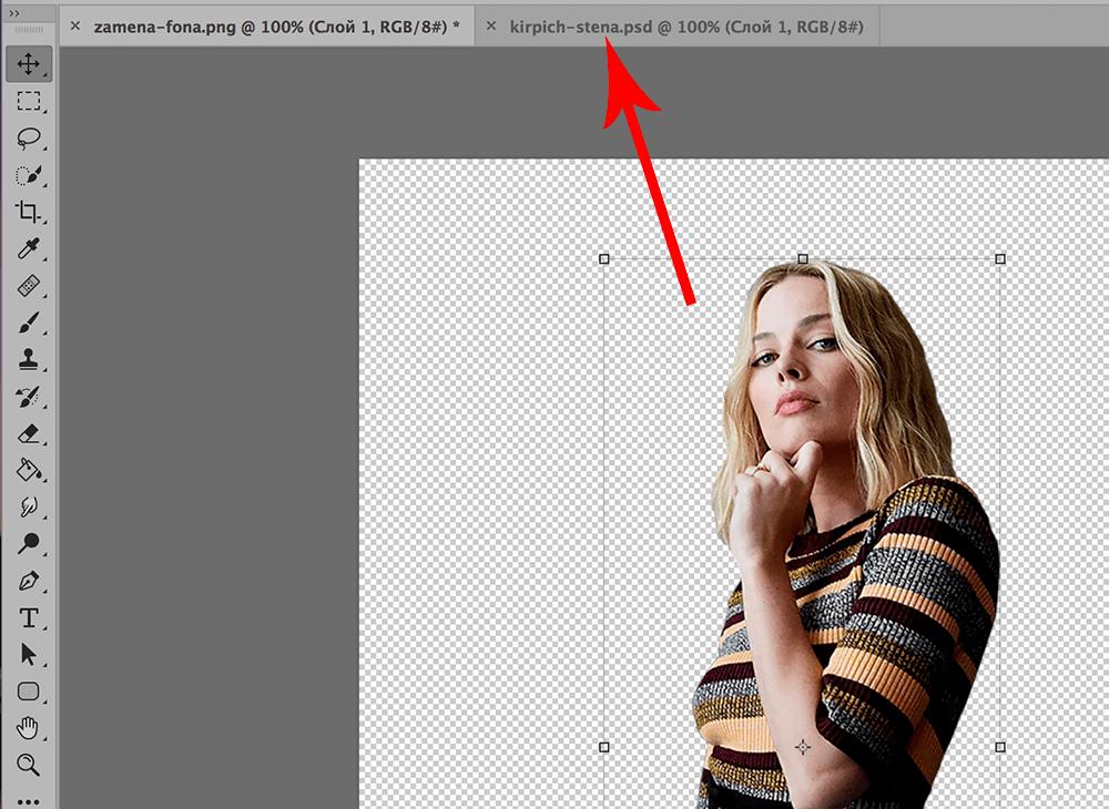 Перенос изображения на другую вкладку в Фотошопе