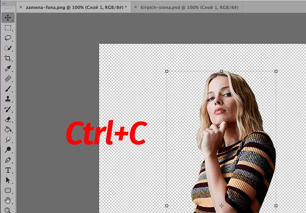 Копирование изображения на другую вкладку в Photoshop