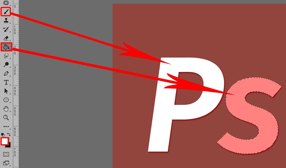 Закрашивание и заливка объекта в альфа-канале в Фотошопе