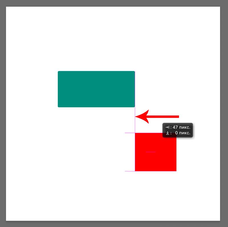 Отображение быстрых направляющих при перемещении объектов в Фотошопе