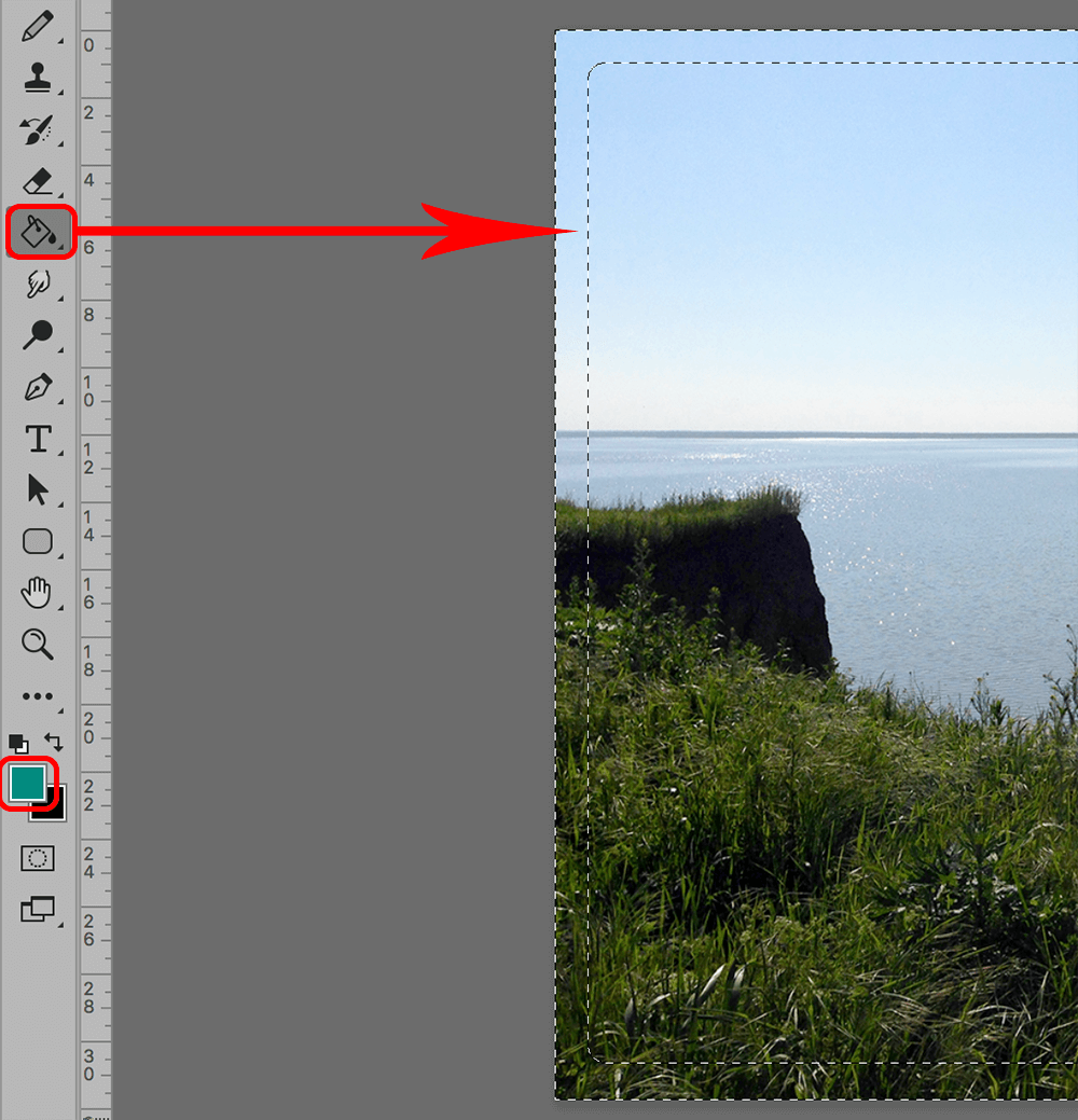 Заливка выделенной области цветом в Фотошопе