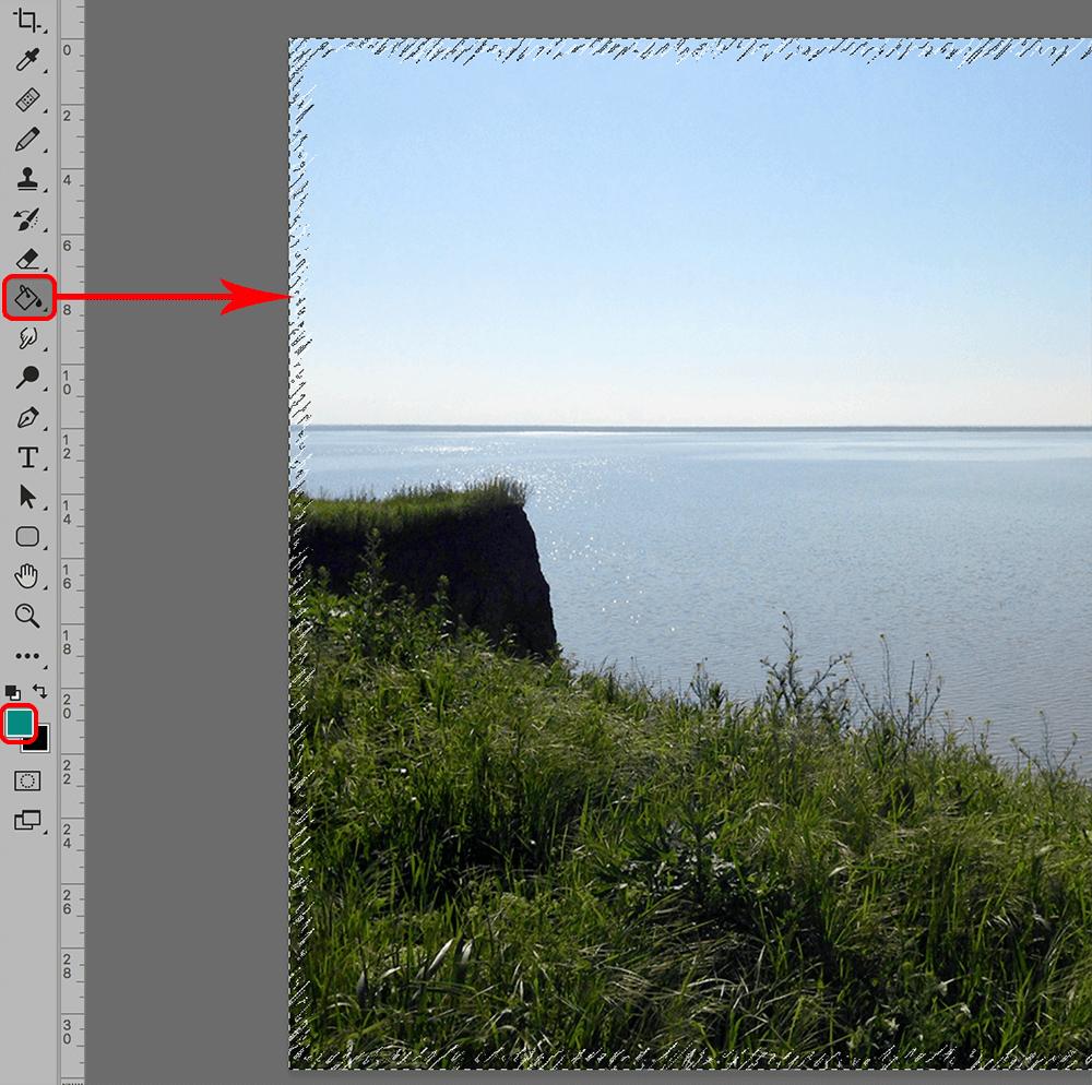 Заливка выделенной области цветом в Photoshop