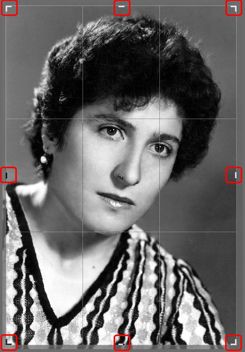 Кадрирование изображения в Фотошопе