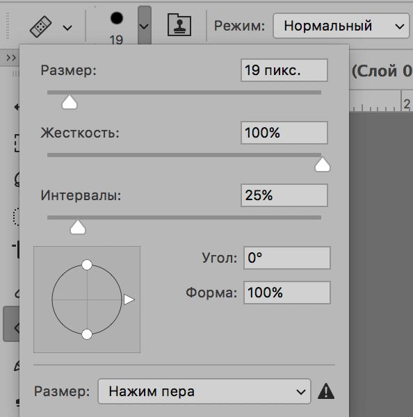 Настройка Восстанавливающей кисти в Photoshop