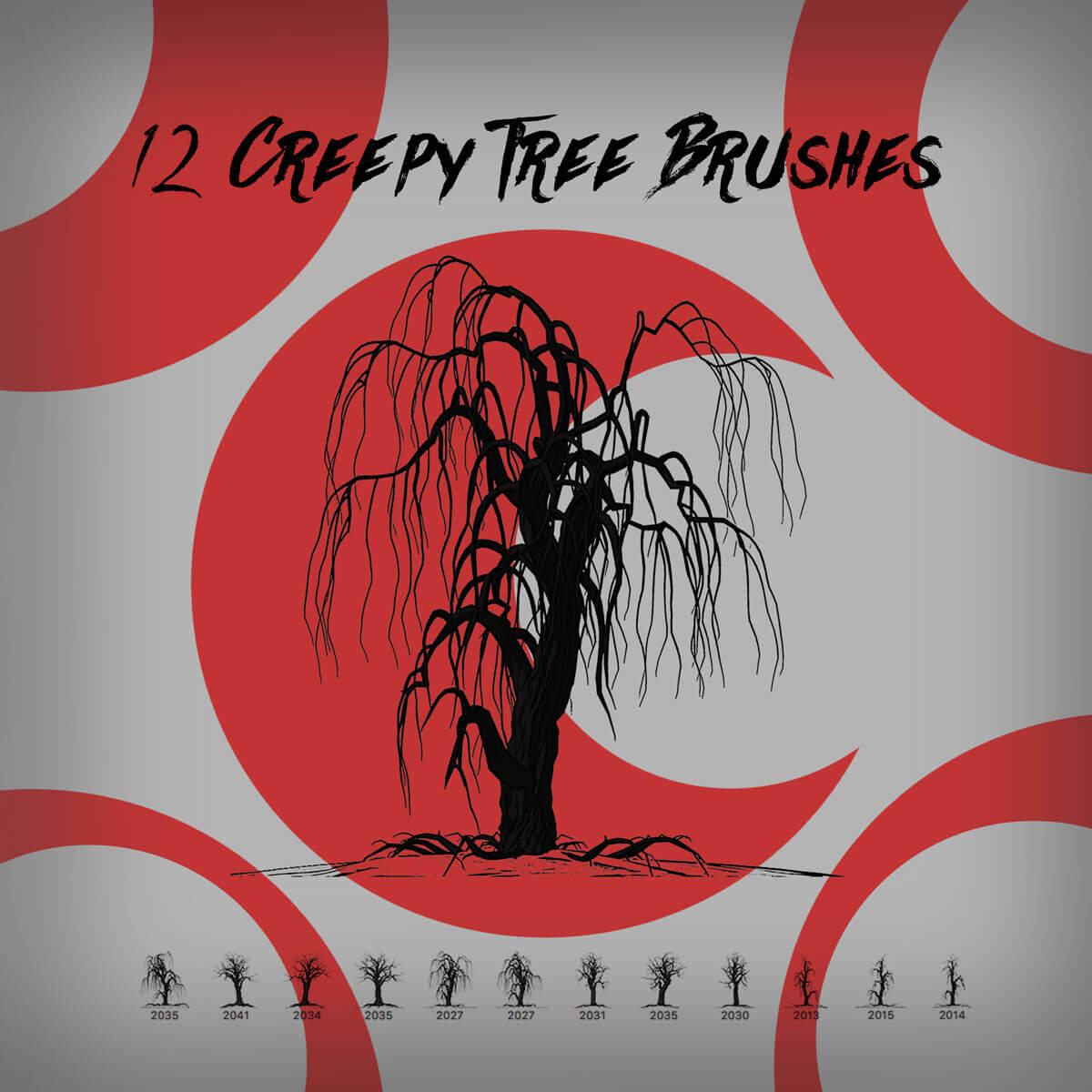 Кисти для рисования деревьев с опавшей листвой в Фотошопе