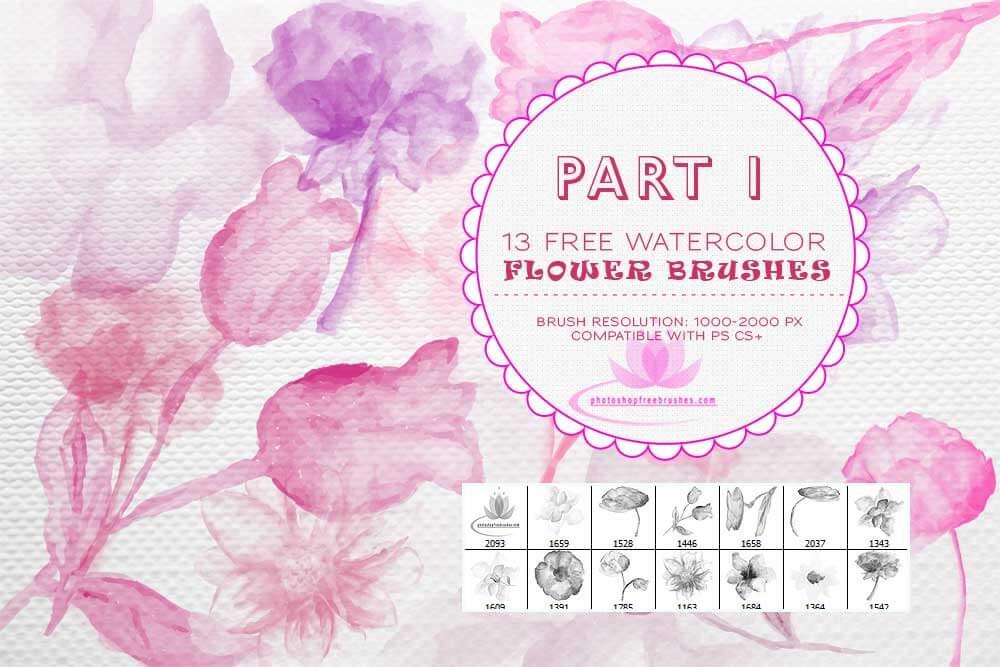 Кисти с акварельными цветами для Фотошопа