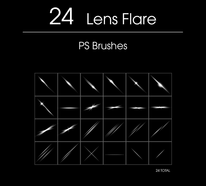 Кисти с бликами для добавления световых эффектов в Фотошопе