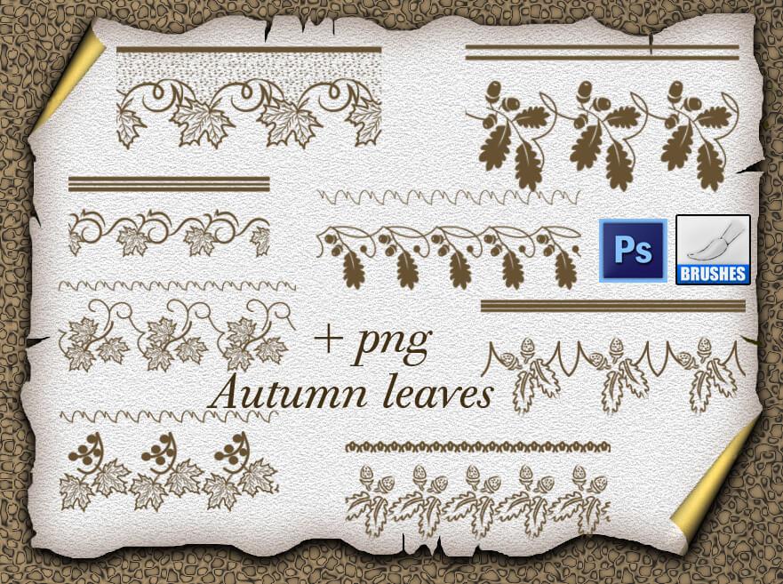 Кисти для рисования бордюров c осенними листьями в Фотошопе