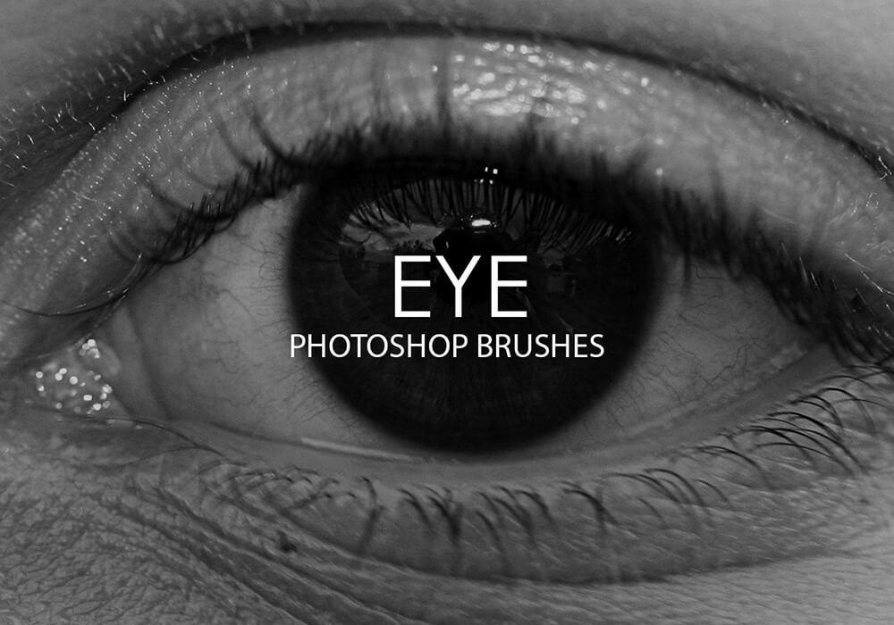 Кисти высокого качества с глазами для Фотошопа