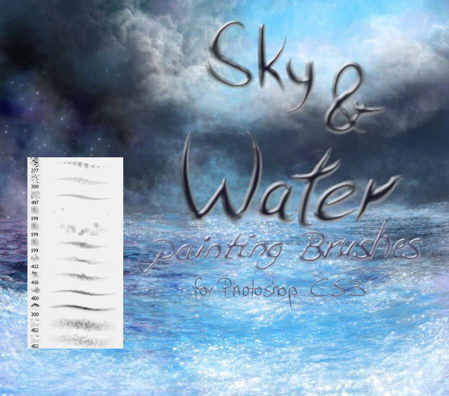 Кисти для рисования неба и воды в Фотошопе