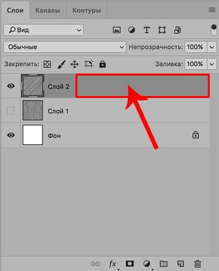 Переход к стилям слоя в Photoshop