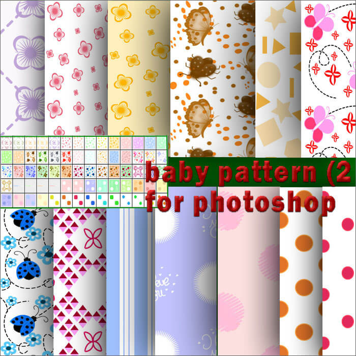Паттерны для создания детских фонов в Фотошопе