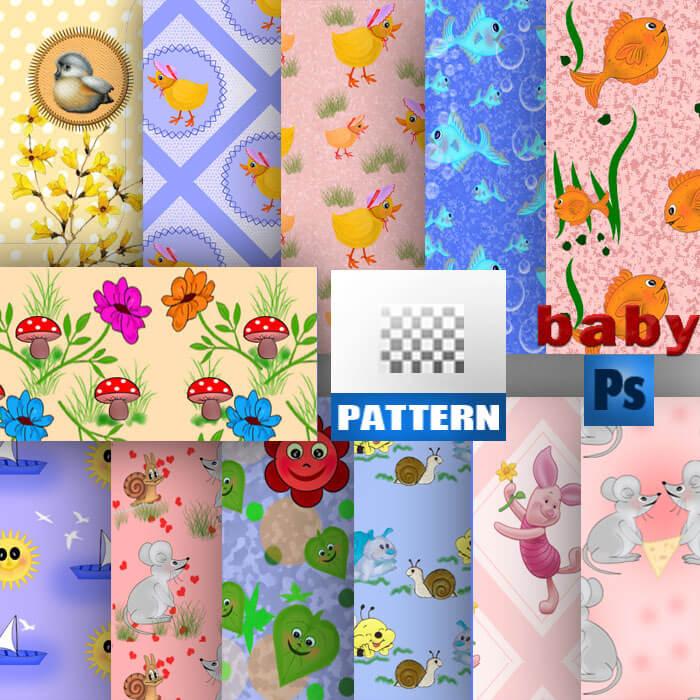 Паттерны для оформления детских фонов в Фотошопе