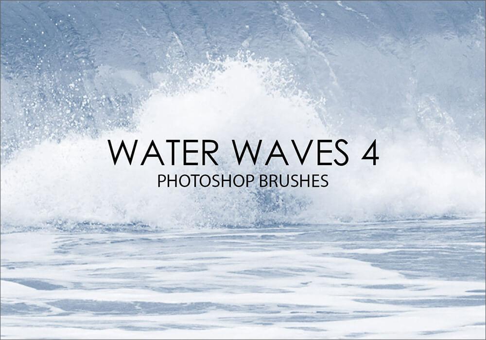 Кисти c морскими волнами для Фотошопа
