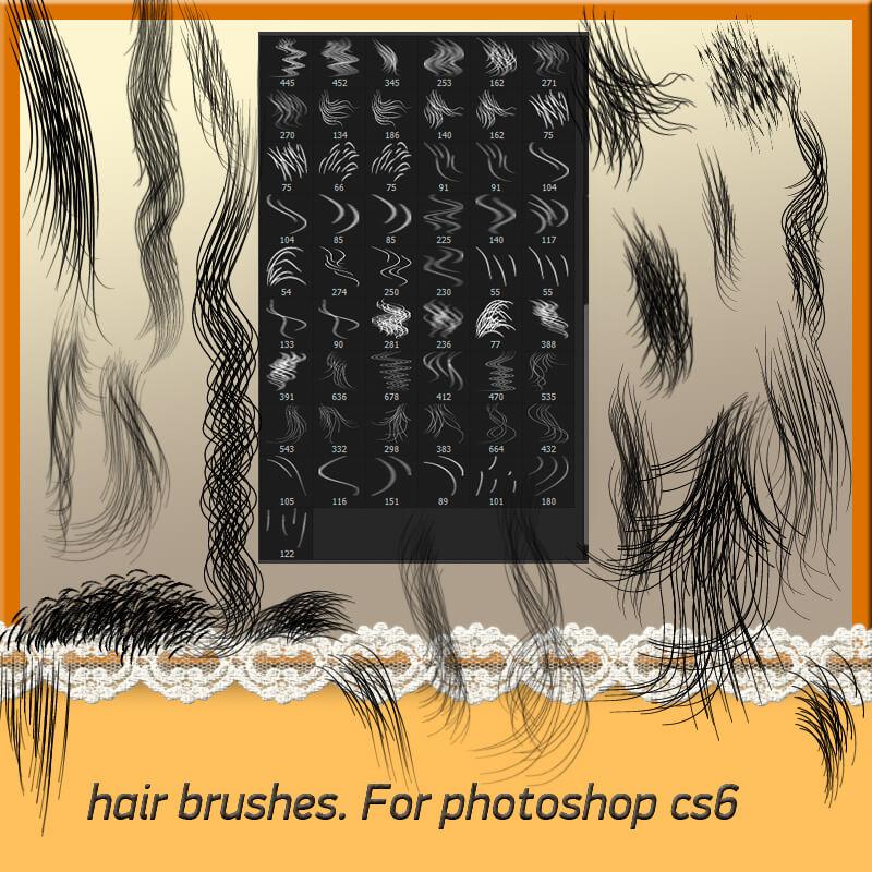 Кисти с прядями волос для Фотошопа