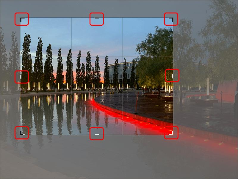 Сдвиг рамок для кадрирования изображения в Фотошопе