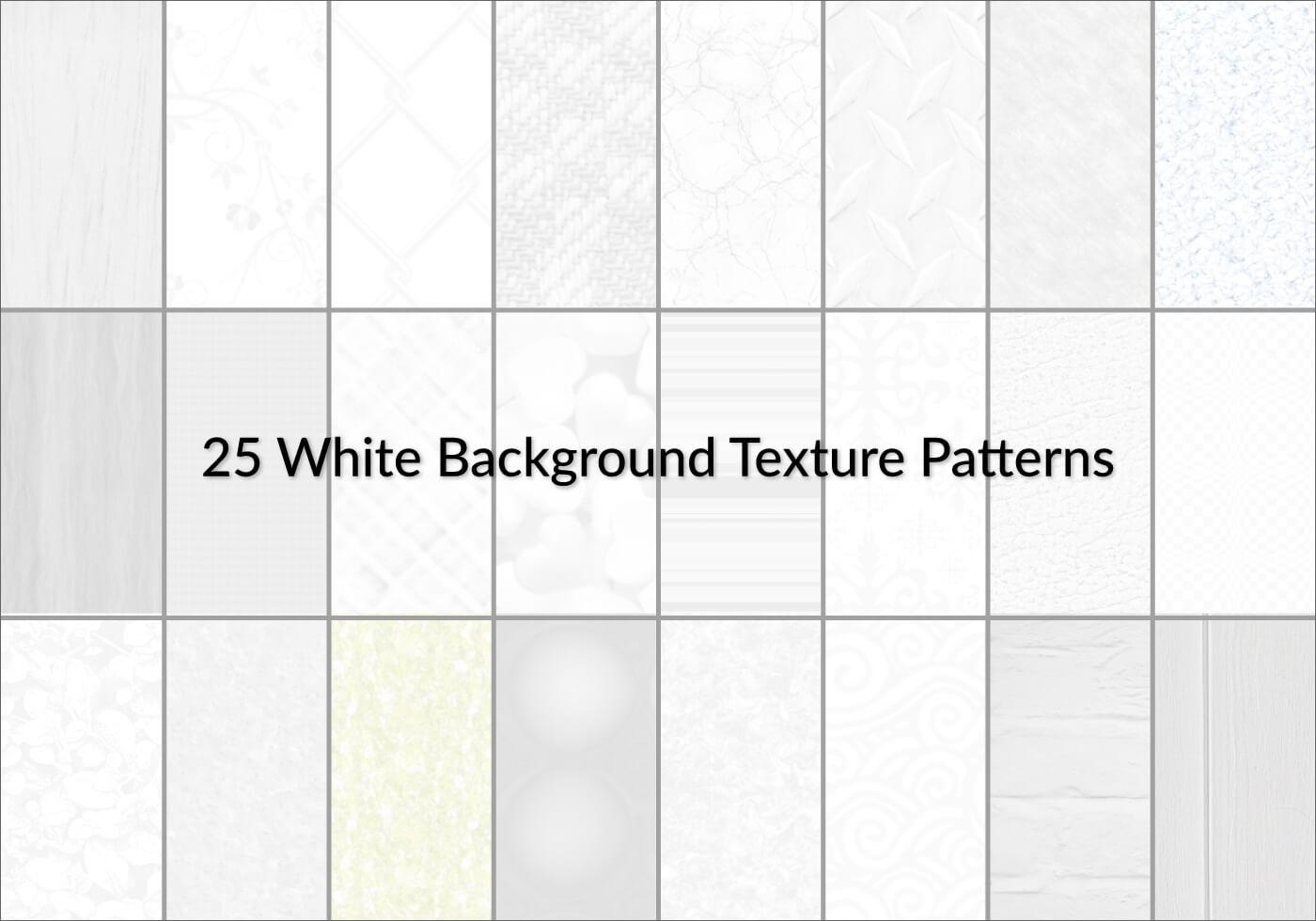 Паттерны для создания белых и светлых фонов в Фотошопе