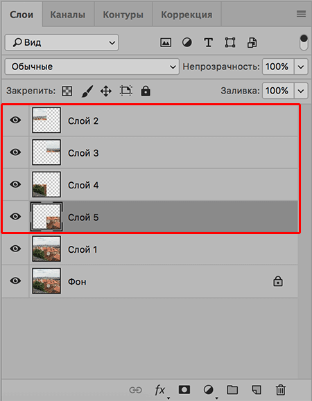 Разделенная на равные части фотография в Photoshop в отдельных слоях