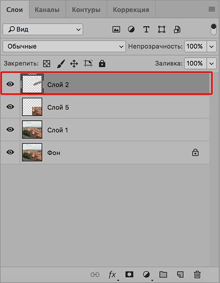Переход к параметрам стиля слоя в Фотошопе