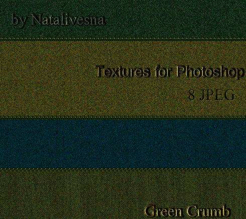 Зернистые текстуры в зеленых тонах для Фотошопа