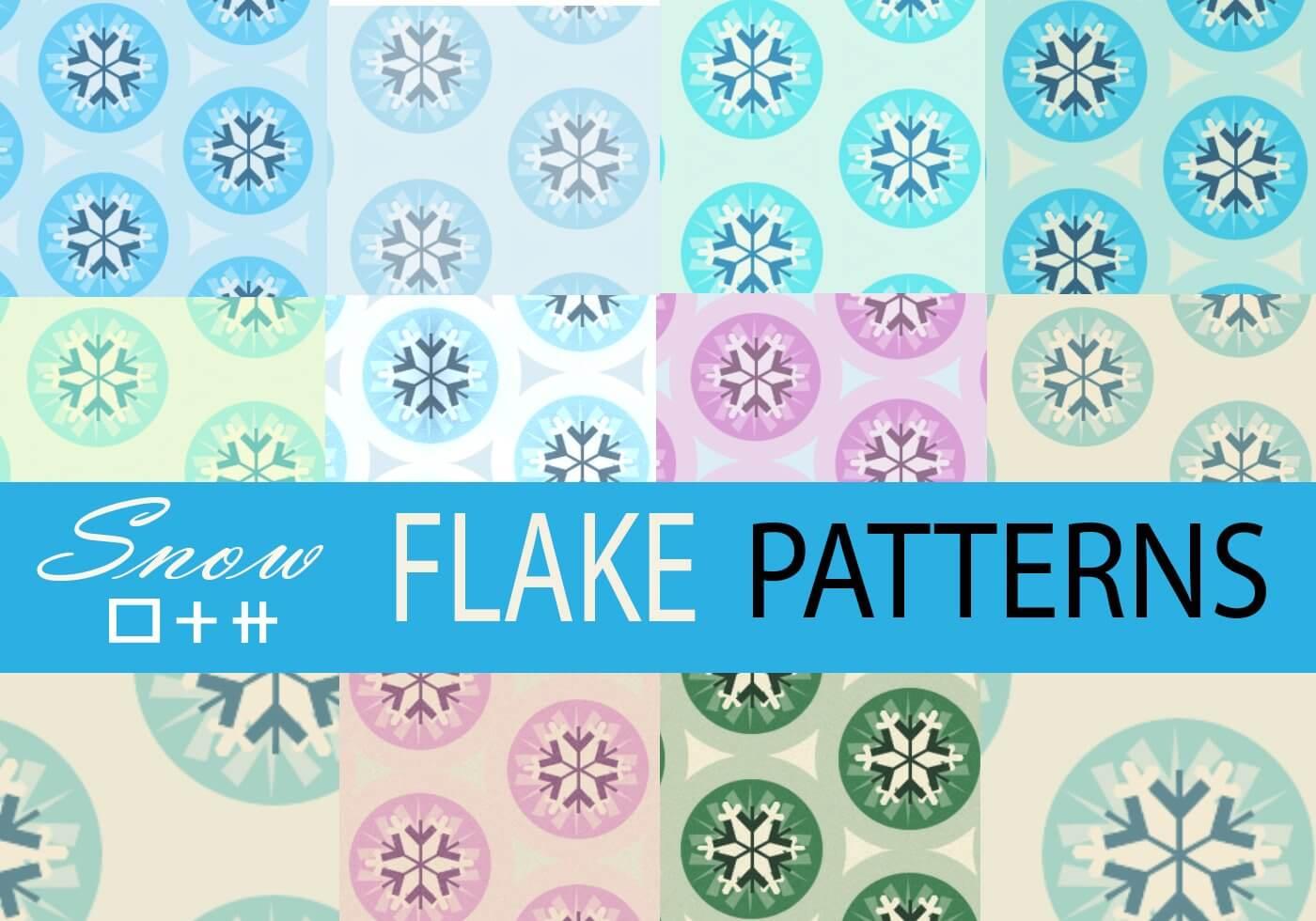 Паттерны для создания фонов со снежинками разных цветов в Фотошопе