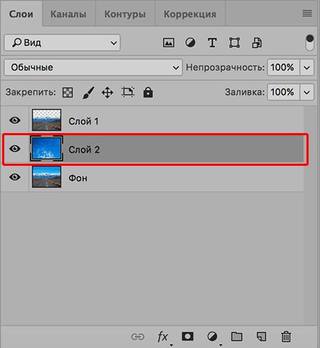 Управление слоями в Photoshop