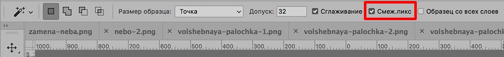 Включение смежных пикселей для Волшебной палочки в Фотошопе