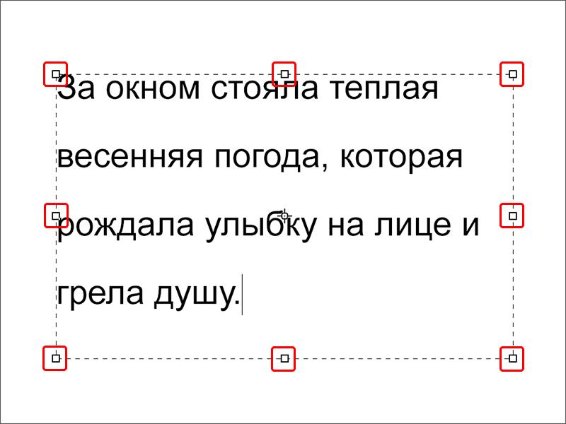 Изменение размеров текстового блока в Фотошопе