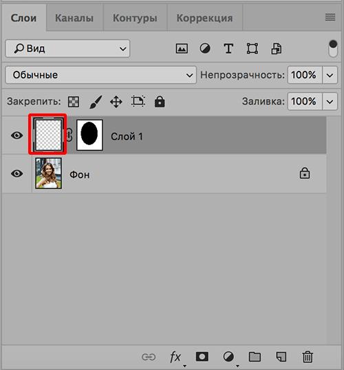 Выбор миниатюры слоя в Photoshop