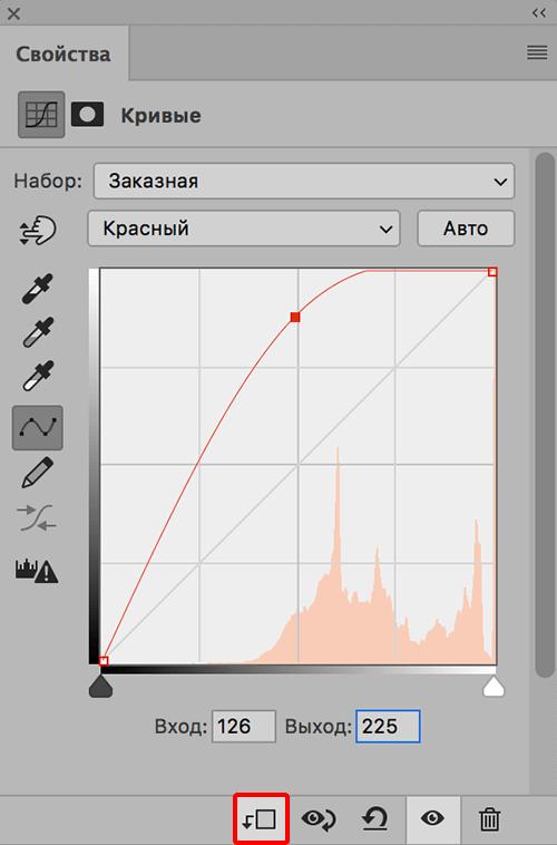 Привязка корректирующего слоя с кривыми в Фотошопе