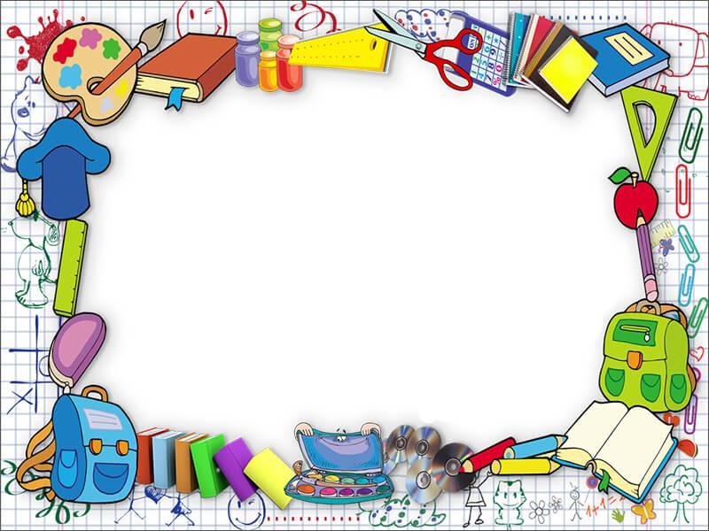 Рамка со школьными принадлежностями для Фотошопа