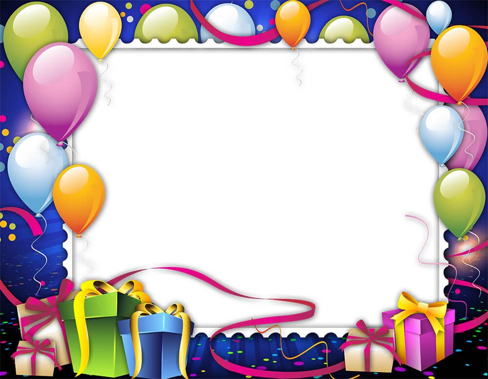 Рамка С днем рождения с шариками и подарками (для Фотошопа)