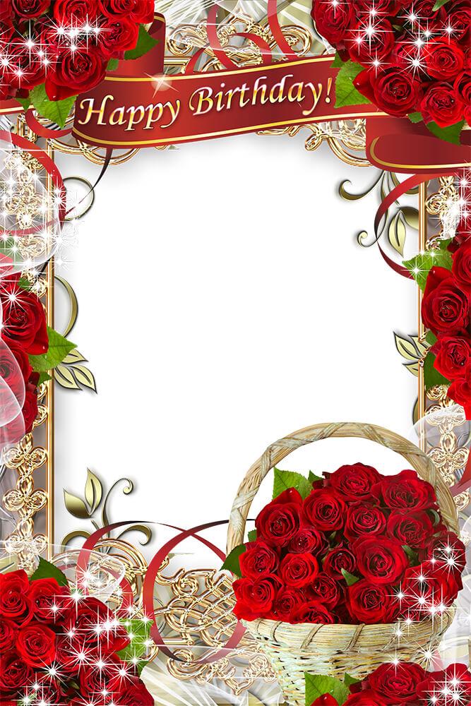 Рамка С днем рождения с розами (для Фотошопа)