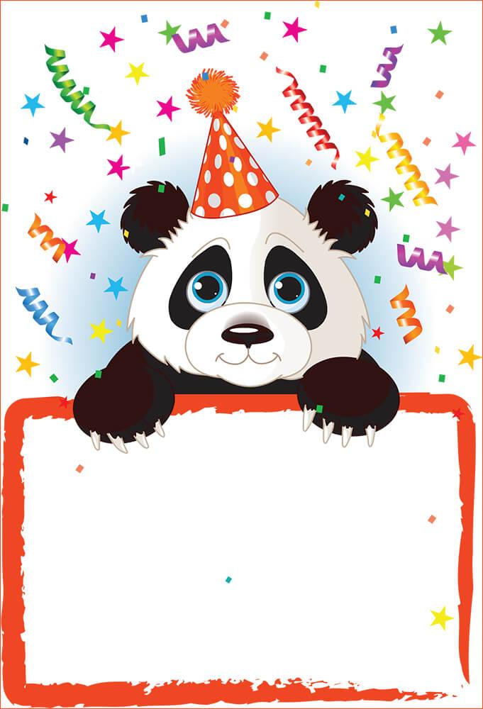 Нежная рамка С днем рождения с пандой (для Фотошопа)