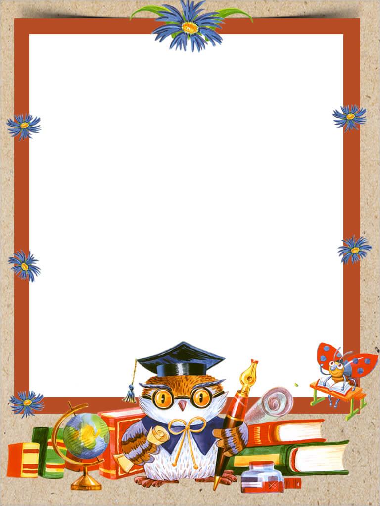 Школьная рамка с умной совой (для Фотошопа)