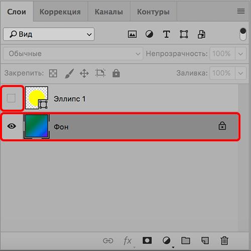 Переключение между слоями в Photoshop