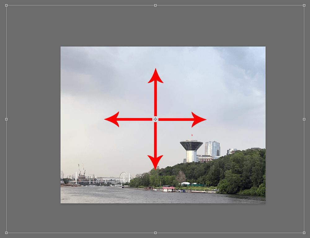 Перемещение слоя с изображением в Фотошопе