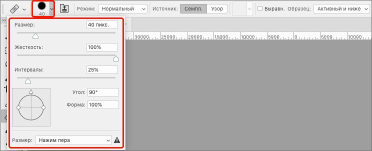 Настройка параметров Восстанавливающей кисти в Фотошопе