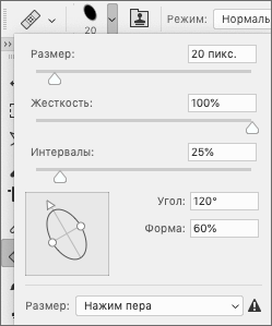 Настройка параметров Восстанавливающей кисти в Photoshop