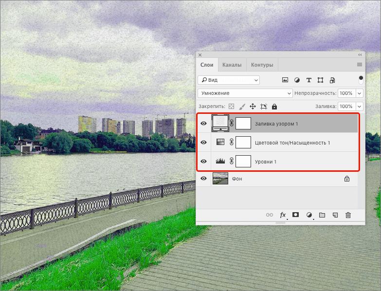 Корректирующие слои в Фотошопе