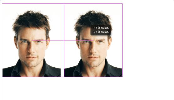 Выравнивание объектов с помощью быстрых направляющих в Photoshop