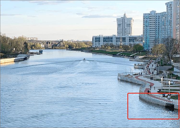 Результат удаления водяного знака в Photoshop