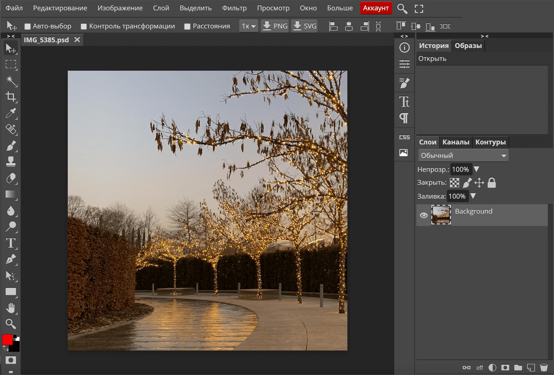 Графический редактор Photopea
