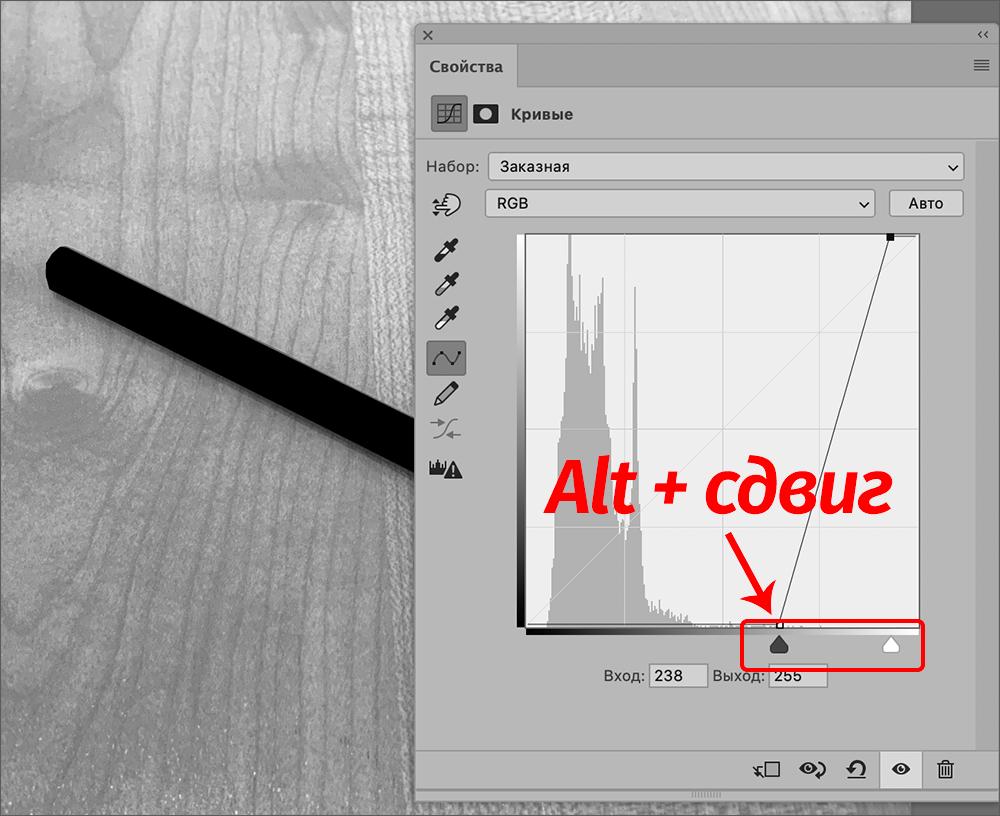 Работа с кривыми для усиления черного и белого цвета в Фотошопе