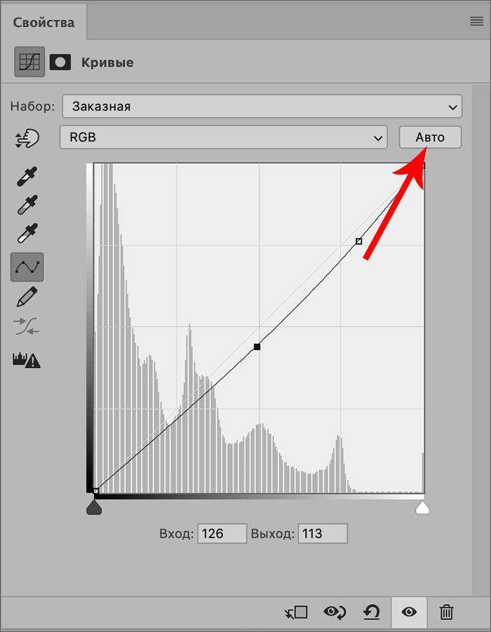 Кнопка Авто в свойствах кривых в Фотошопе